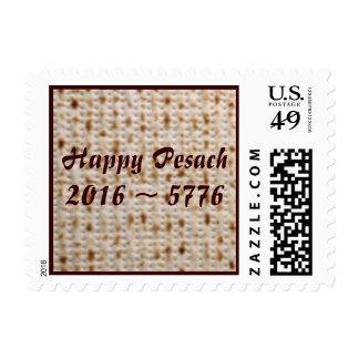 sello del Matzoh de 2016/5776 Passover