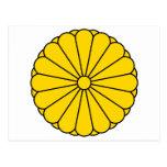 Sello imperial de Japón Postal