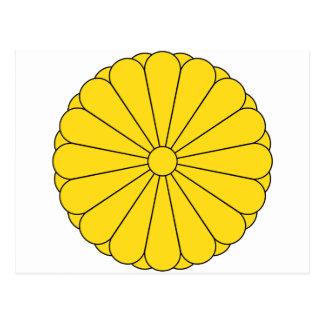 Sello imperial de Japón Tarjeta Postal