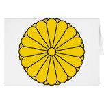 Sello imperial Japón, Japón Felicitacion