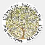 Sello judío feliz del sobre del Año Nuevo Etiquetas Redondas