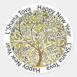 Sello judío feliz del sobre del Año Nuevo Pegatina Redonda