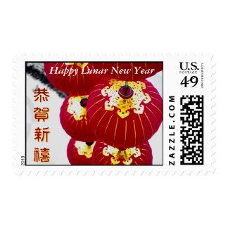 Sello lunar feliz del Año Nuevo