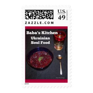 Sello ucraniano del Borshch de la comida del alma