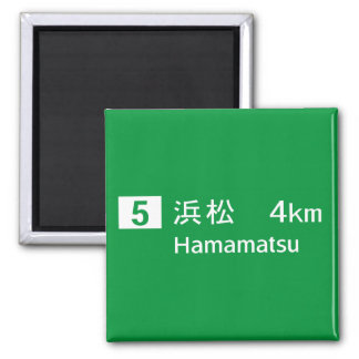 Señal de tráfico de Hamamatsu, Japón Imán Cuadrado
