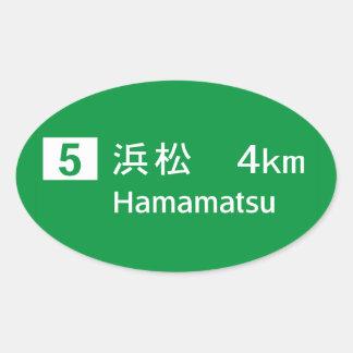 Señal de tráfico de Hamamatsu, Japón Pegatina Ovalada