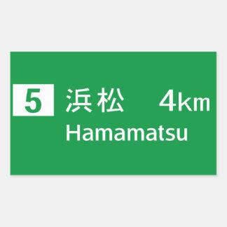 Señal de tráfico de Hamamatsu, Japón Pegatina Rectangular