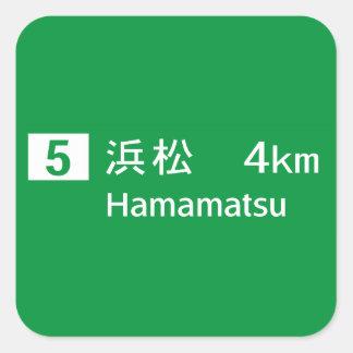 Señal de tráfico de Hamamatsu, Japón Pegatina Cuadrada