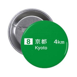 Señal de tráfico de Kyoto, Japón Pin
