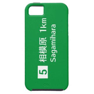 Señal de tráfico de Sagamihara, Japón iPhone 5 Carcasas