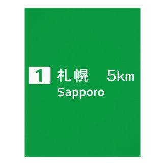 Señal de tráfico de Sapporo, Japón Membrete Personalizado