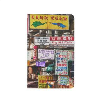 Señales de neón en las calles de Hong Kong Cuaderno