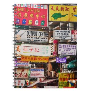 Señales de neón en las calles de Hong Kong Spiral Notebooks