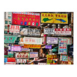 Señales de neón en las calles de Hong Kong Tarjeta Postal