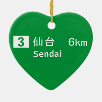 Sendai, Japan Road Sign Ceramic Ornament