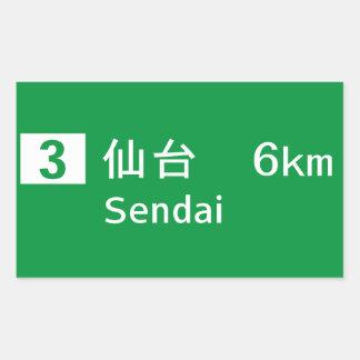 Sendai, Japan Road Sign Rectangular Sticker