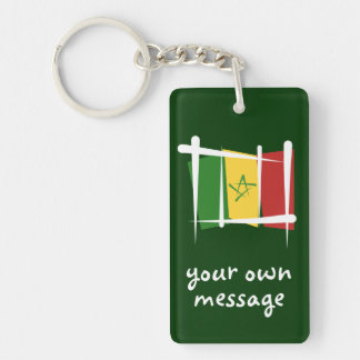 Senegal Brush Flag Double-Sided Rectangular Acrylic Keychain