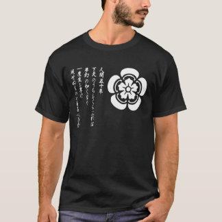 Sengoku shirt