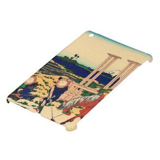 Senju, Musashi Province Cover For The iPad Mini