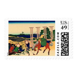 Senju, Musashi Province Postage Stamps