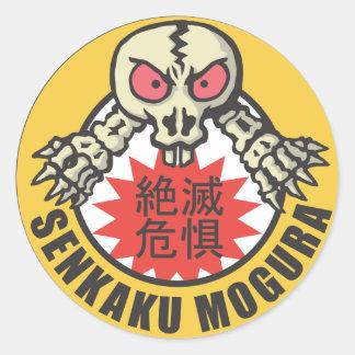SENKAKU MOGURA