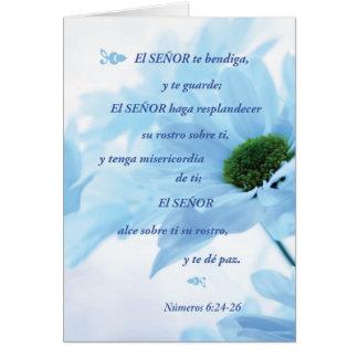 Señor Bless y guarda, Encourageme religioso Tarjeta De Felicitación