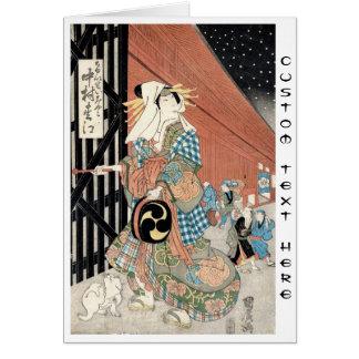 Señora clásica del geisha del vintage japaese fres tarjeta pequeña
