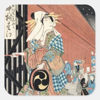 Señora clásica del geisha del vintage japaese pegatina cuadrada
