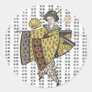 Señora japonesa de las ilustraciones del vintage etiqueta redonda