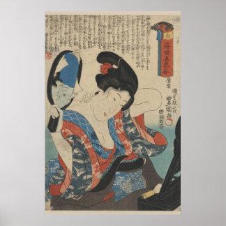 Señora japonesa Looking en la reimpresión del vint Póster