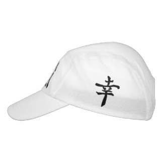 Sensei Hat