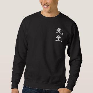 Sensei Kanji Sweatshirt