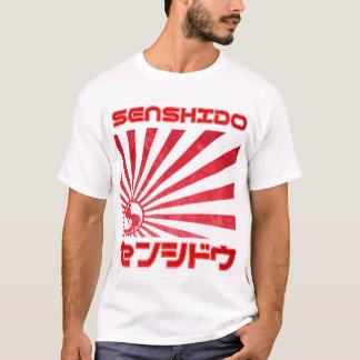 Senshido Rising Sun T-Shirt