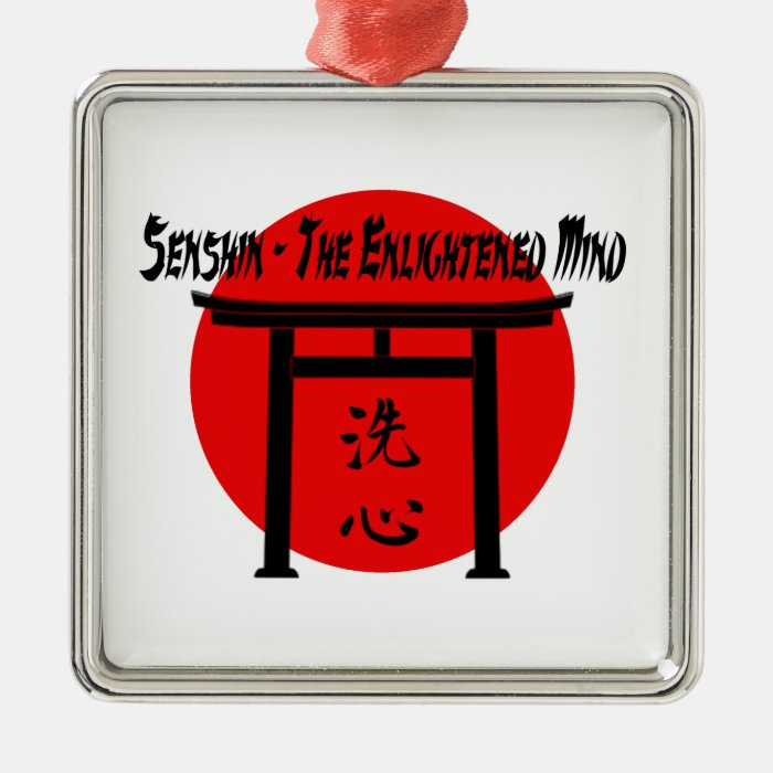 Senshin - The Enlightened Mind Martial Arts Blog Metal Ornament