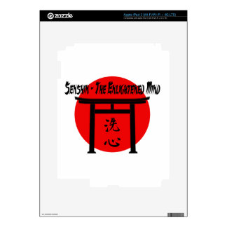 Senshin - The Enlightened Mind Martial Arts Blog Decals For iPad 3