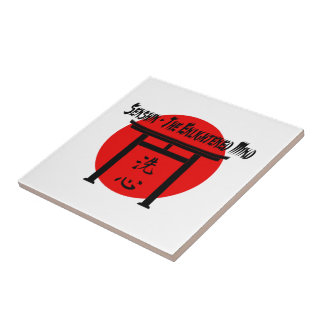 Senshin - The Enlightened Mind Martial Arts Blog Small Square Tile