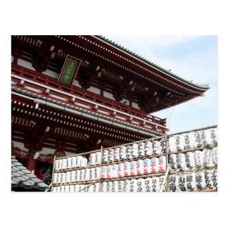 sensō-ji angles postcard