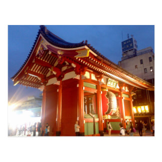Sensoji Gate