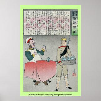 Sentada rusa en una tabla por Kobayashi, Kiyochika Poster