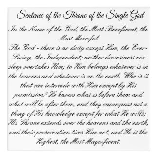 Sentence of the Throne of the Single God Acrylic Wall Art