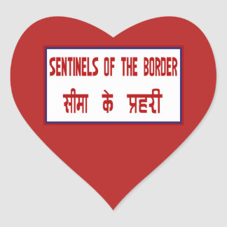 Sentinels of the Border, Traffic Sign, India Heart Sticker