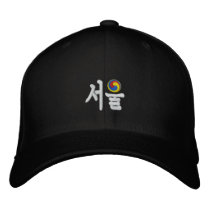 Seoul (서울) 2018 embroidered baseball hat