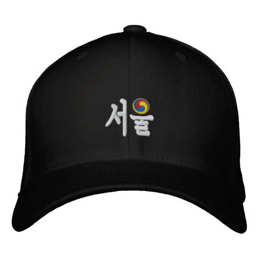 Seoul (서울) 2018 embroidered baseball hat