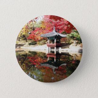 Seoul Autumn Colors Button