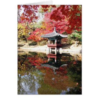 Seoul Autumn Colors Cards
