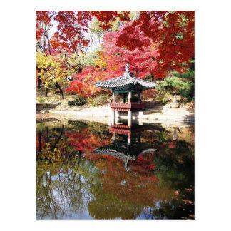 Seoul Autumn Colors Post Cards