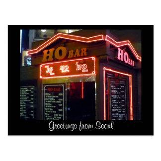 seoul bar postcard