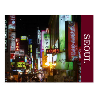 seoul lights postcard