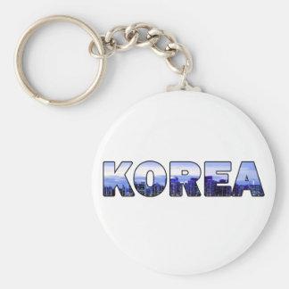 Seoul South Korea 017 Keychain