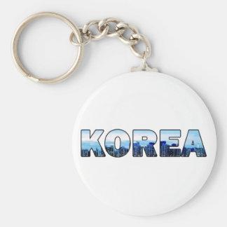 Seoul South Korea 018 Keychain